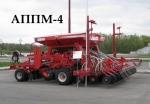 Агрегаты почвообрабатывающие АППМ-4, АППМ-4Д, АППМ-4А4К